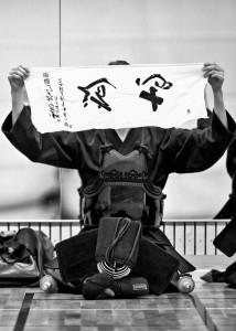 Iksu Kendo 2015-4